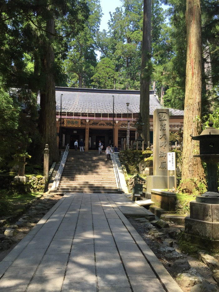 Japan 6: Oku-no-in, the holiestplace